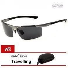 ขาย Matteo แว่นกันแดด Polarized รุ่น Veithdia B1274 สีเมททัลลิค Matteo