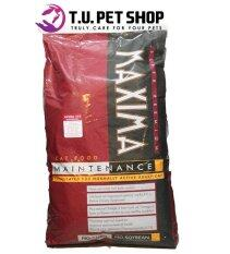 Maxima Cat Food 15 Kg อาหารแมวโตแบบเม็ด สูตรบำรุงขน ผิวหนัง และป้องกันการเกิดโรคนิ่ว ขนาด 15 กิโลกรัม By T.u. Pet Shop.