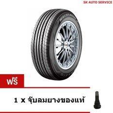 ราคา Maxxis ยางรถยนต์ 185 55R16 รุ่น Ms800 Waltz 1 เส้น แถมฟรี จุ๊บลมยางของแท้ 1 ชิ้น ใน กรุงเทพมหานคร