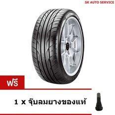 ขาย Maxxis ยางรถยนต์ 195 55R15 รุ่น I Pro 1 เส้น แถมฟรี จุ๊บลมยางของแท้ ใหม่