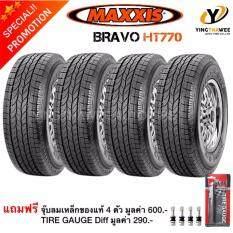ราคา Maxxis ยางรถยนต์ รุ่น Ht 770 265 65R17 จำนวน 4 เส้น ราคาถูกที่สุด