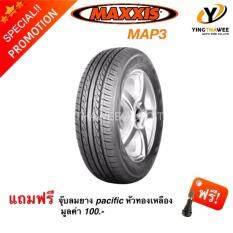 ราคา Maxxis ยางรถยนต์ รุ่น Ma P3 195 65R15 Black ราคาถูกที่สุด