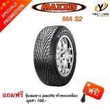 ซื้อ Maxxis ยางรถยนต์ รุ่น Marauder Mas2 265 60R18 ใหม่