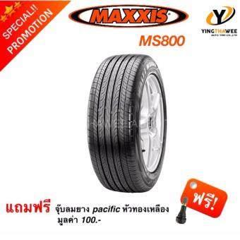 MAXXIS ยางรถยนต์ รุ่นMS800 185/55R16 (Black) + จุ๊บลมยาง pacific 1 ตัว