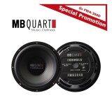 ราคา Mb Quart Fwa 304D Formula Series ซับวูฟเฟอร์ 12 นิ้ว ราคาถูกที่สุด