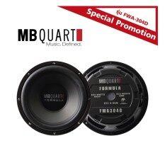 ขาย Mb Quart Fwa 304D Formula Series ซับวูฟเฟอร์ 12 นิ้ว Mb Quart