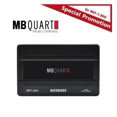 ทบทวน Mb Quart Ref1 800 Mb Quart