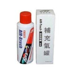 ซื้อ Mcpp กระป๋องสเปรย์ อุปกรณ์เสริมสำหรับซ่อมสี ไม่มีหัวฉีด ควรใช้คู่กับปากกาแต้มสีและสีเคลือบเงา ออนไลน์ ถูก