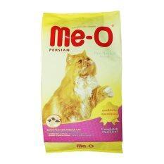 Me-o อาหารแมวเม็ด  เปอร์เซีย 1.1กก.