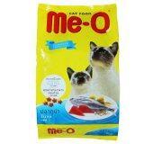 ขาย Me O อาหารแมวเม็ด รสปลาทูน่า 7 กก Me O