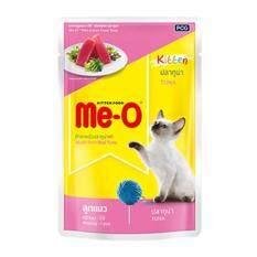 อาหารแมวแบบเปียกลูกแมว Me-O ปลาทูน่า (แบบซอง) 80 g. x 48
