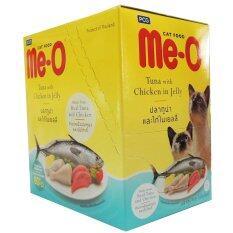 ขาย Me O Cat Pouch อาหารเปียกแมว ทูน่าและไก่ในเยลลี่ เบอร์ 6 80G 12 Units Me O