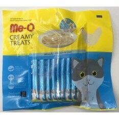 Me-o Creamy แมวเลีย รสไก่และตับ 1 ห่อ บรรจุ 20 ซอง