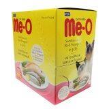 ราคา Me O Cat Pouch อาหารเปียก รสปลาซาร์ดีนและกะพงในเยลลี่ เบอร์ 4 80G 12 Units Me O