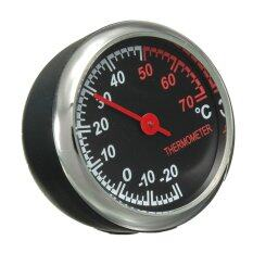 ราคา Mechanics Auto Uhr Car Mini Thermometer Hygrometer Clock Pointer Borduhr Kfz 12V ที่สุด