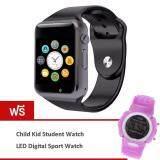 Mega Fashion Smart Watch With Bluetooth รุ่น Mg0032 Black Black ฟรี Child Kid Student Digital Led Sport Watch Purple ใน ไทย