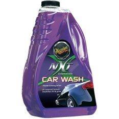 ขาย Meguiar S G12664 Nxt Generation Car Wash แชมพูล้างรถสูตรโพลิเมอร์สังเคราะห์ขนาด 1 89 ลิตร