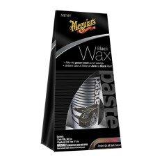 ขาย ซื้อ ออนไลน์ Meguiar S G6207 Black Wax แว็กซ์สำหรับรถสีเข้ม