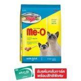 ราคา Meo มีโอ อาหารแมว รสทูน่า 3กก ออนไลน์ กรุงเทพมหานคร