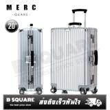 ราคา Merc Gears กระเป๋าเดินทางขนาด 20 นิ้ว โครงอะลูมิเนียม อลูมิเนียม วัสดุ Abs Pc เป็นต้นฉบับ