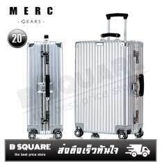 ราคา Merc Gears กระเป๋าเดินทางขนาด 20 นิ้ว โครงอะลูมิเนียม อลูมิเนียม วัสดุ Abs Pc ใหม่
