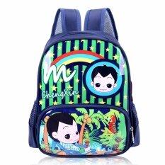 ราคา Merc Gears กระเป๋าเป้เด็ก กระเป๋านักเรียน กระเป๋าสะพายหลังเด็ก สีน้ำเงิน ใหม่ ถูก