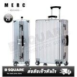 Merc Gears กระเป๋าเดินทางขนาด 29 นิ้ว โครงอะลูมิเนียม อลูมิเนียม วัสดุ Abs Pc Merc Gears ถูก ใน Thailand