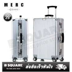 ซื้อ Merc Gears กระเป๋าเดินทางขนาด 29 นิ้ว โครงอะลูมิเนียม อลูมิเนียม วัสดุ Abs Pc