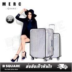 ซื้อ Merc Gears ผ้าคลุมกระเป๋าเดินทางพลาสติกใสPvc 30นิ้ว กันเปื้อนและป้องกันการขีดข่วน Merc Gears เป็นต้นฉบับ