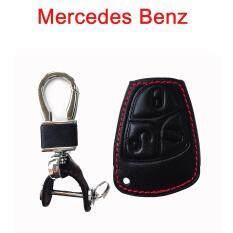 ความคิดเห็น ซองหนังแท้ ใส่กุญแจรีโมทรถยนต์ ซองหนังหุ้มกุญแจรถยนต์ ซองกุญแจหนังสำหรับ Mercedes Benz สีดำ