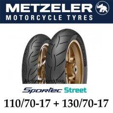 ขาย Metzeler Sportec Street ขนาด 110 70 17 130 70 17 Cbr150 R15 M Slaz Cr5 ยางนอกมอเตอไซค์ ผู้ค้าส่ง