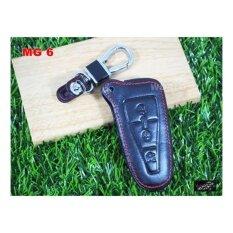 ขาย ซองหนัง ใส่กุญแจรีโมทรถยนต์ ซองหนังหุ้มกุแจรถยนต์ ซองกุญหนัง Mg6 กรุงเทพมหานคร ถูก