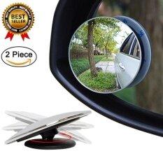 ส่วนลด Mhs Blind Spot Mirror For Car 2 Round Hd Glass Convex Rear Viewmirror Pack Of 2 Intl Unbranded Generic จีน