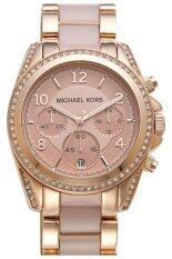 ซื้อ Michael Kors Blair Mk5943 Womens Watch Stainless Strap Gold ถูก ใน กรุงเทพมหานคร
