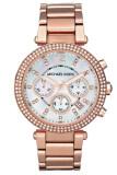 ซื้อ Michael Kors Chronograph Bracelet Stanless Strap Watch Mk5491 Pink Gold ถูก