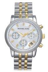 โปรโมชั่น Michael Kors นาฬิกาข้อมือผู้หญิง สายสแตนเลส รุ่น Mk5057 Silver Gold Michael Kors ใหม่ล่าสุด