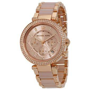 Michael Kors Parker Blush Dial Ladies Watch