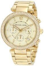 ขาย Michael Kors Parker Watch นาฬิกาข้อมือผู้หญิง สายสแตนเลส รุ่น Mk5354 Gold ผู้ค้าส่ง