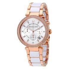 ขาย Michael Kors Watches Parker Watch Mk5774 White Rose Gold ใหม่