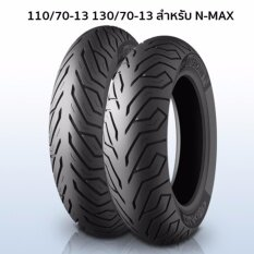 ขาย Michelin ยางนอกมอเตอร์ไซค์ 110 70 13 130 70 13 City Grip จุ๊ปเลส ไม่ใช้ยางใน สำหรับ N Max Michelin ออนไลน์