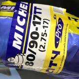 ราคา Michelin มิชลิน ยางนอก 80 90 17 2 75 17 รุ่น City Pro เป็นต้นฉบับ Michelin