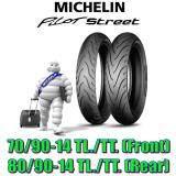 ส่วนลด Michelin ยางนอกมอเตอร์ไซด์ รุ่น Pilot Street หน้า 70 90 14 Tl Tt หลัง 80 90 14 Tl Tt Michelin กรุงเทพมหานคร