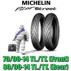 โปรโมชั่น Michelin ยางนอกมอเตอร์ไซด์ รุ่น Pilot Street หน้า 70 90 14 Tl Tt หลัง 80 90 14 Tl Tt กรุงเทพมหานคร