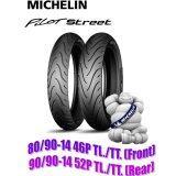ขาย ซื้อ Michelin ยางนอกมอเตอร์ไซด์ รุ่น Pilot Street หน้า 80 90 14 Tl Tt หลัง 90 90 14 Tl Tt ใน กรุงเทพมหานคร