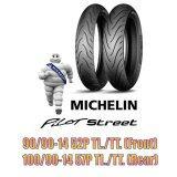 ขาย Michelin ยางนอกมอเตอร์ไซด์ รุ่น Pilot Street หน้า 90 90 14 Tl Tt หลัง 100 90 14 Tl Tt ถูก กรุงเทพมหานคร