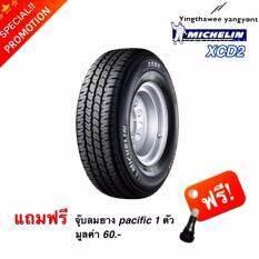 ราคา Michelin ยางรถยนต์ รุ่น Xcd2 215 75R14C Michelin เป็นต้นฉบับ