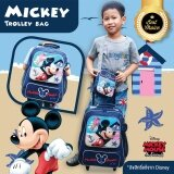 ราคา Mickey Mouse กระเป๋าเป้มีล้อสำหรับเด็ก ขนาด15 ฟรี กระเป๋าสะพายข้าง ลิขสิทธิ์แท้จาก Disney รุ่น62154 62151 ใหม่ ถูก