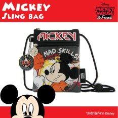 Liudesac Mickey Mouse กระเป๋าสะพายไหล่คล้องคอแฟชั่นเด็ก รุ่น61771.
