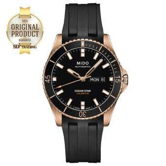 MIDO Ocean Star Captain Automatic Men's watch รุ่น M026.430.37.051.00 - RoseGold/Black