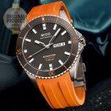 ราคา Mido Ocean Star Captain Automatic Men S Watch รุ่น M026 430 47 061 00 Titanium สายยางสีส้ม Mido ใหม่